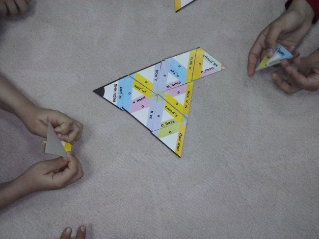 детская нейропсихология