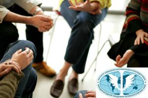 обучение психотерапии