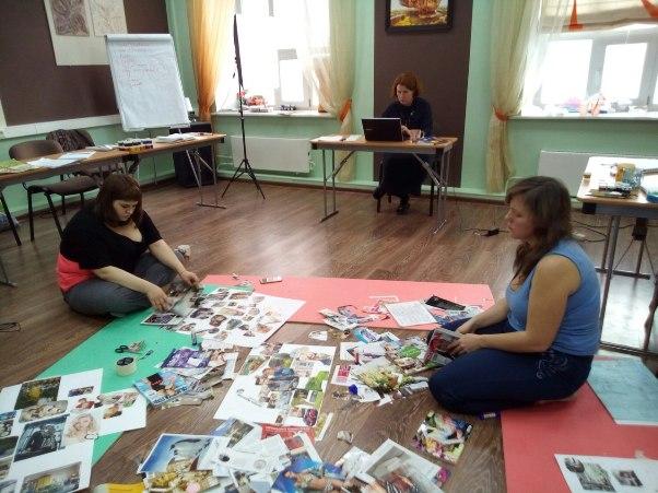занятия психолога с элементами арт терапии